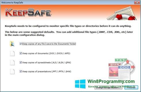 Скриншот программы KeepSafe для Windows 8