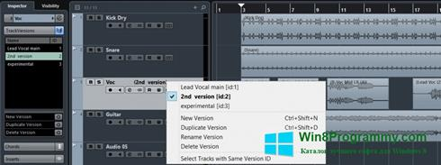 Скриншот программы Nuendo для Windows 8