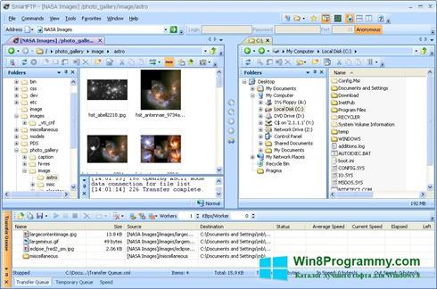 Скриншот программы SmartFTP для Windows 8