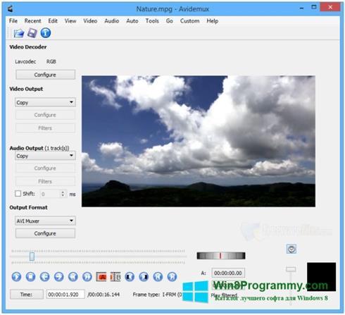 Скриншот программы Avidemux для Windows 8