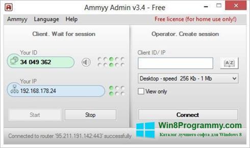 Скриншот программы Ammyy Admin для Windows 8