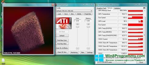 Скриншот программы ATITool для Windows 8
