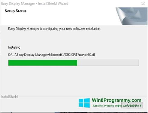 Скриншот программы Easy Display Manager для Windows 8