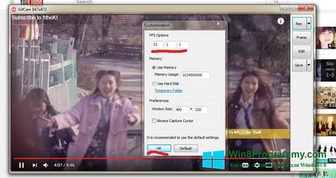 Скриншот программы GifCam для Windows 8