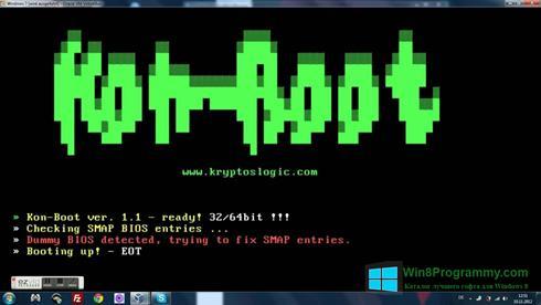 Скриншот программы Kon-Boot для Windows 8